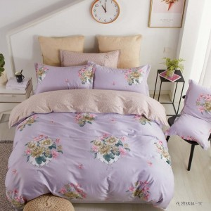 China wholesale Waffle Bathrobe For Customized - Floral Duvet Cover Set 100% Cotton 4 pieces Flowers Pattern Printed with Zipper Closure – Meishi